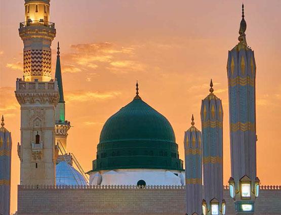 194-somuncubaba-islami_mucadele