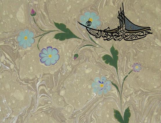 197-somuncubaba-aziz_mahmud