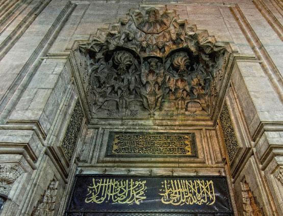 İSLÂM'A DAVETTE DİKKAT EDİLMESİ GEREKEN HUSUSLAR
