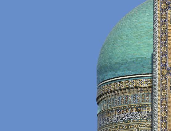 somuncubaba-222-09piri_turkistan
